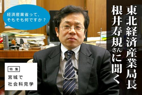 article_20090402-top.jpg