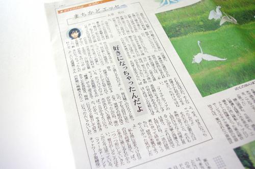20110627_01.jpg