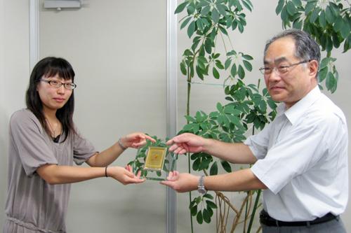 サイエンスディ2012純金カード1.JPG