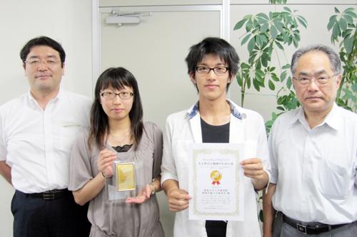 サイエンスディ2012純金カード2.JPG