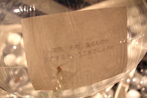 081224_15.jpg