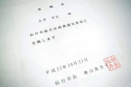 091021_06.jpg