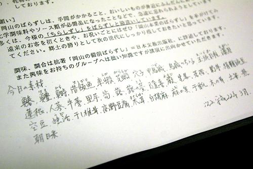 100320_02.jpg