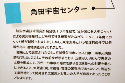 100418_02.jpg