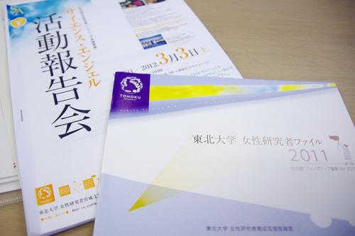 20110303_00.jpg