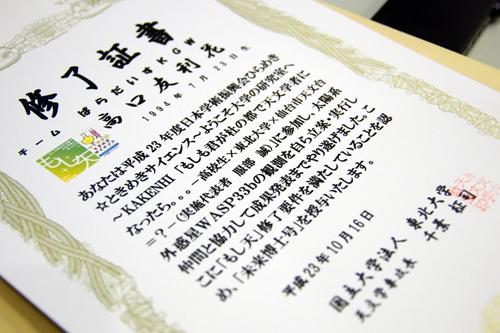 20111017_07.jpg