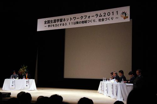 20111105_04.jpg