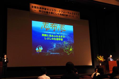 20111105_07.jpg