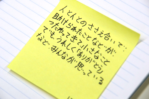 20111106_02.jpg