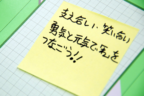 20111106_04.jpg
