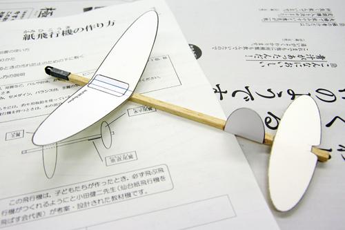 20111113_01.jpg