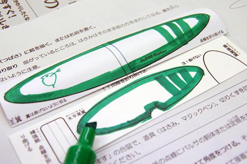 20111113_05.jpg