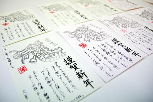 20111231_06.jpg