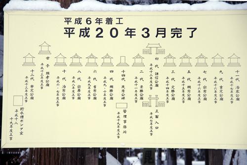 20120129_09.jpg