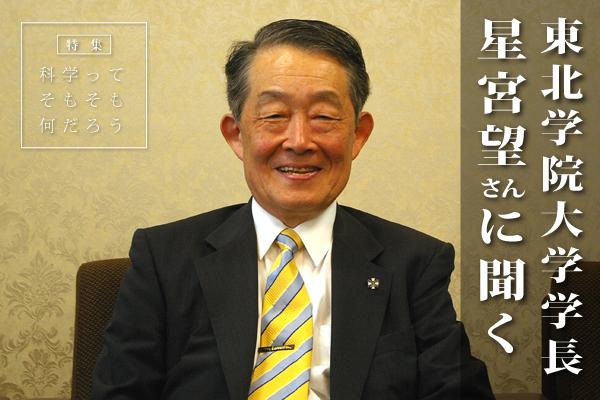 article_20090610-top.jpg
