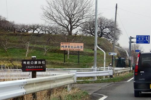 atukashiyama.jpg