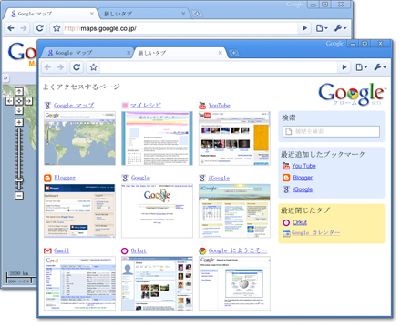 dlpage_lg.jpg
