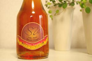 飲むジューシーマンゴーの酢250ml \1,365