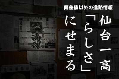ichiko-2-2.jpg