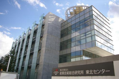 独)産業技術総合研究所東北センターへ行ってきました/弊社取組み ...